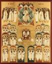 all_saints_thumbnail