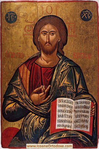 lrg-11183-orthodox_icons122_christ_pantokrator_